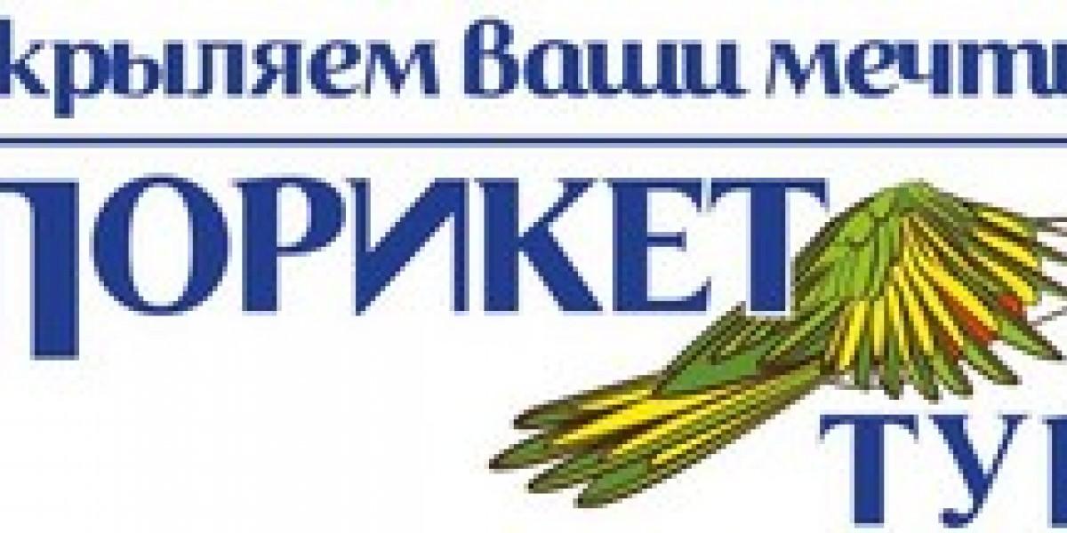 о.Тенерифе с прямым перелетом из Минска.