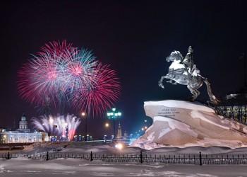 Встречаем НОВЫЙ ГОД 2020 в Санкт- Петербурге!
