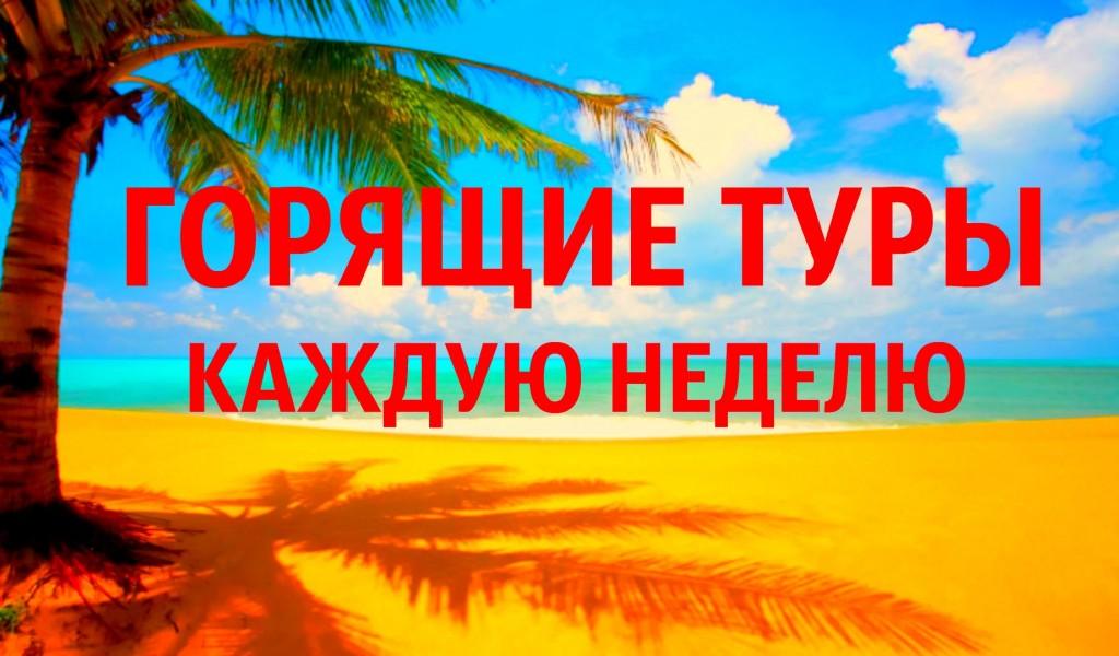 Горящий тур в Грецию, остров Корфу, вылет из Минска на 10 ночей - от 564 евро с человека