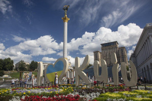 Автобусный тур в Киев на выходные